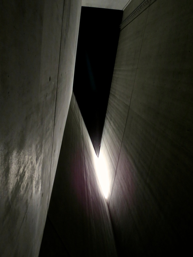 Looking up inside the Holocaust Tower.