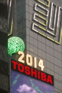 New Years Eve Ball from our window at AKA.
